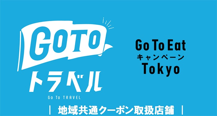 GO TO EAT TRAVEL